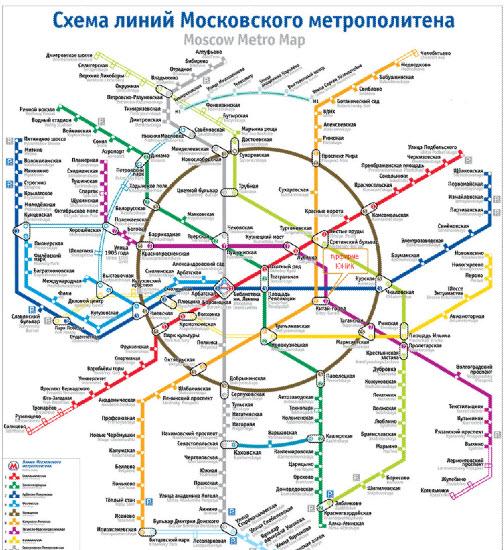 Москвы. На карте метро указаны