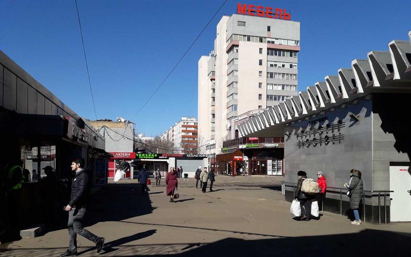 Барахолка у метро Рязанский проспект