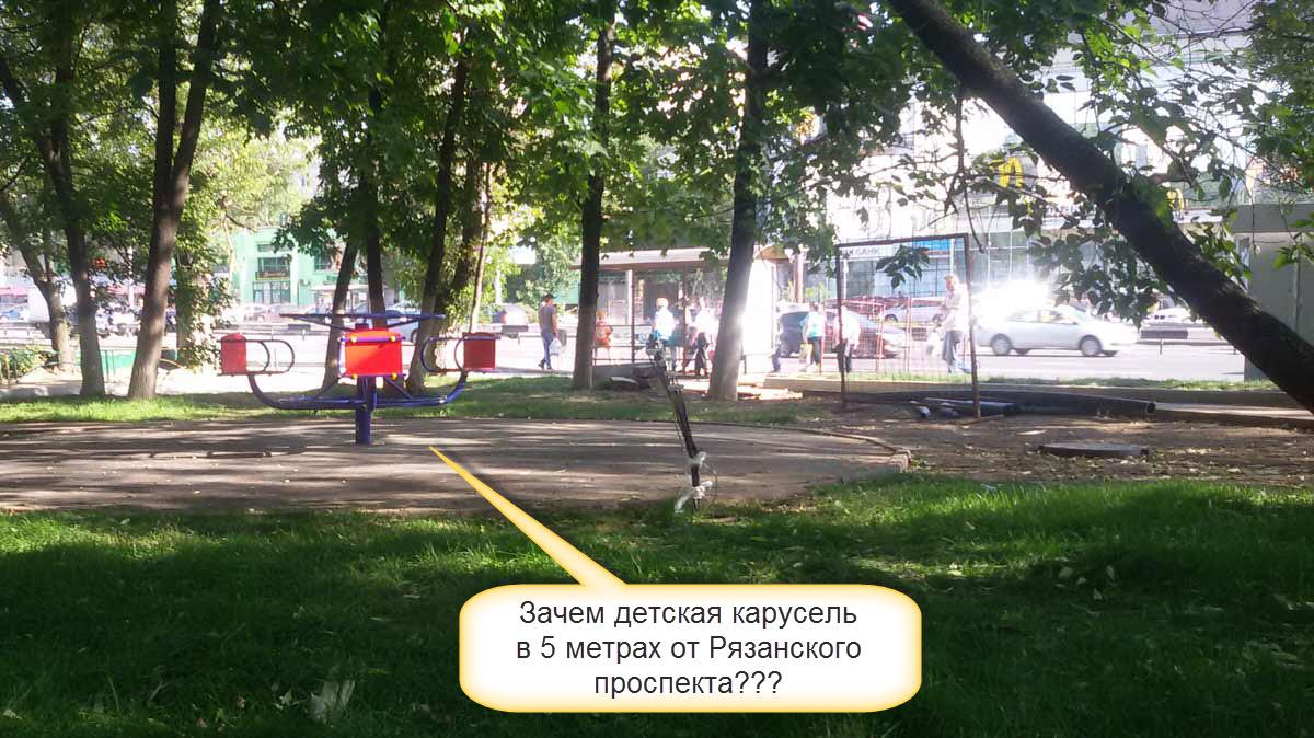 детская карусель, прямо на Рязанском проспекте